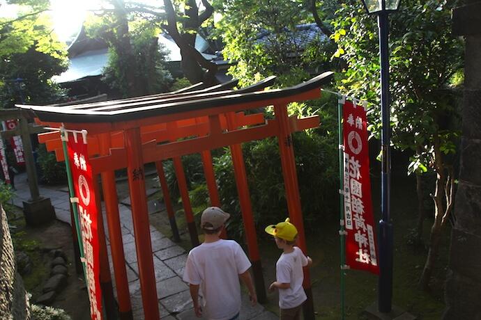 Tori Gates Tokyo With Kids