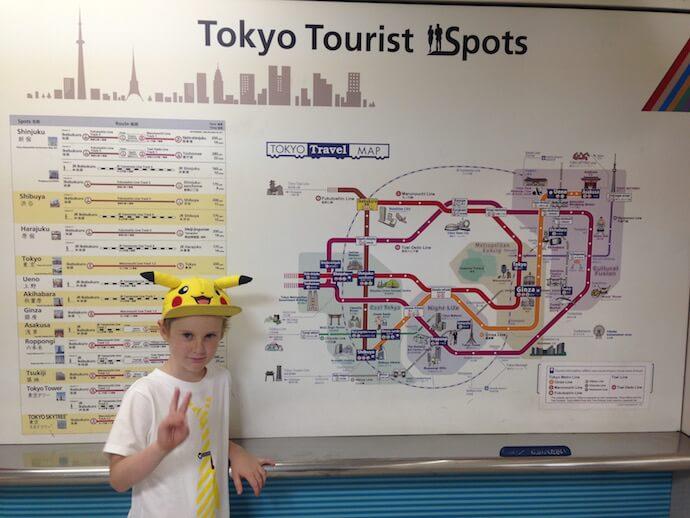 Tokyo Station, Japan Rail Pass
