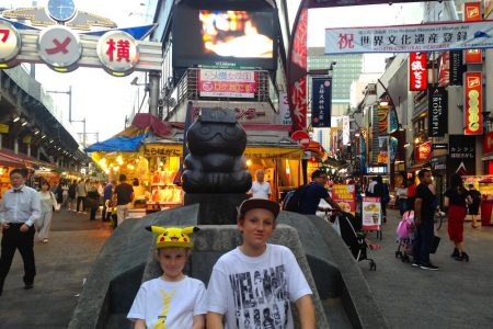 Ueno With Kids