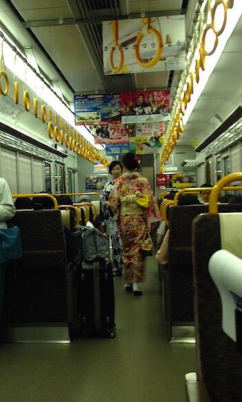 Kimono Japan Rail Pass